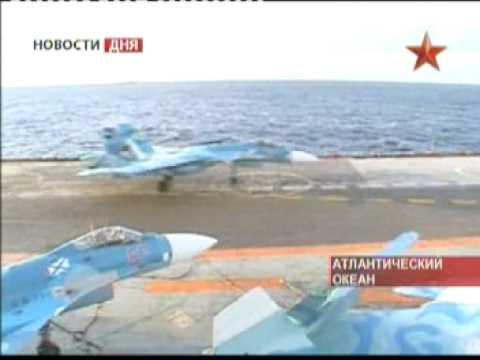 Палубная авиация России