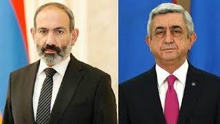 Նիկոլ Փաշինյան - Սերժ Սարգսյան. երկուսն էլ ճիշտ են