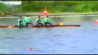 1991 Kanu Regatta Duisburg, at 21st-23rd June, Men's C-4 500m Heat 2.