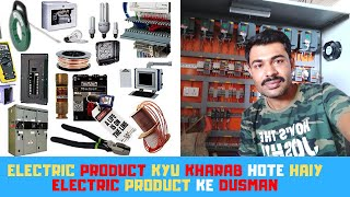 why damage electric product,how to prevent electric product,ELECTRIC PRODUCT KYU KHARAB HOTE HAIY