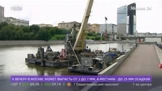 Водолазы приступили к демонтажу свай в акватории Москвы-реки