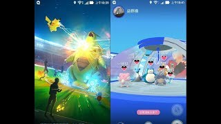 【Pokemon GO : 精靈寶可夢GO】道館開放與搜索功能及道館數量大增且可從道館獲道具及商城新商品活力塊!