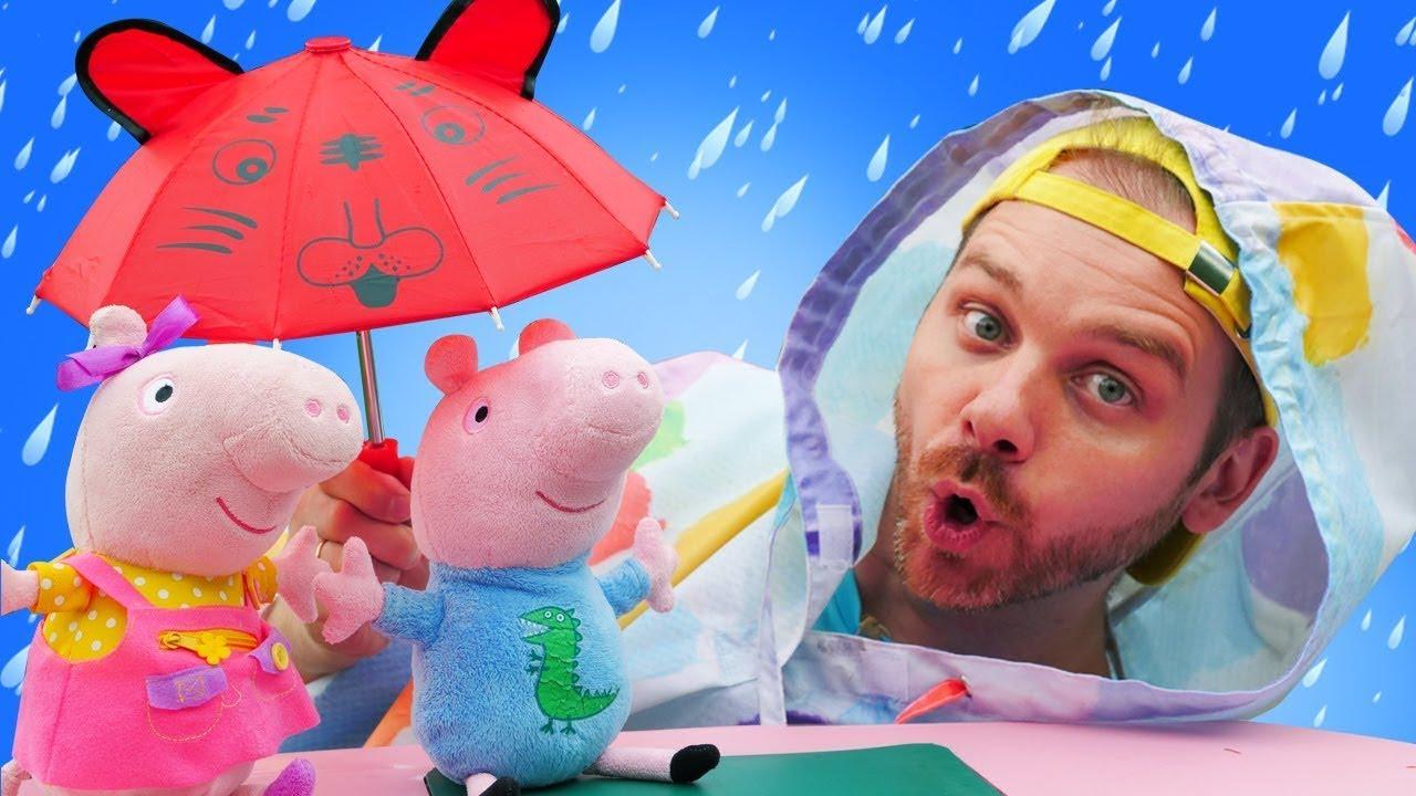 Свинка Пеппа и Джордж спасаются от дождя! Крутые видео про игрушки ХэлпМэн и Служба Спасения