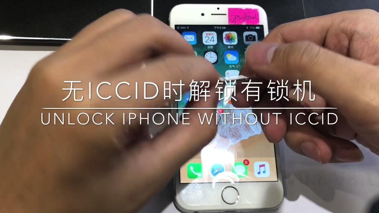 unlock iphone without iccid