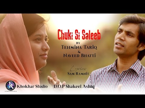 chuki si saleeb by Tehmina Tariq and Naveed Bhatti, video by Khokhar Studio