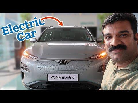 അടിപൊളി  Electric Car | Hyundai Kona Malayalam