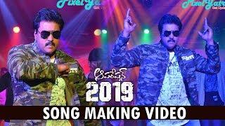 operation-2019-song-making---srikanth-sunil-manchu-manoj-2018-latest-telugu-movie