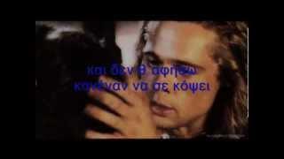 Andre Rieu (Love Theme From Romeo & Juliet) greek lyrics cover