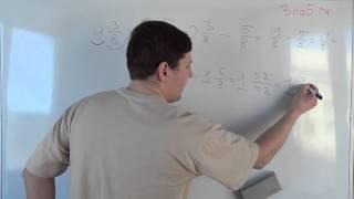 Разность смешанных чисел, часть 2. Математика 5 класс.