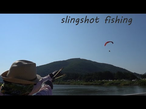 РЫБАЛКА НА ФУГУ И ПИЛЕНГАСА .SLINGSHOT FISHING