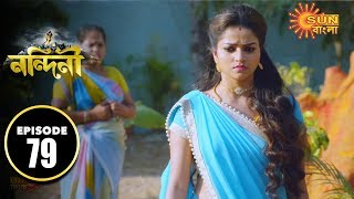 Nandini - Episode 79 | 14th Nov  2019 | Sun Bangla TV Serial | Bengali Serial