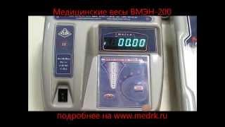 весы Tanita HD-395 ремонт