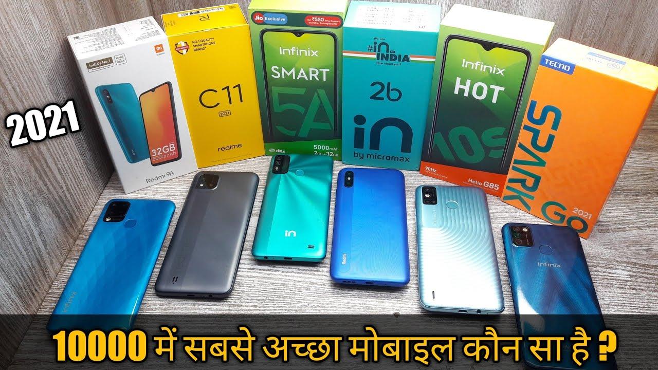 Best Budget Mobiles under 10000 - August 2021