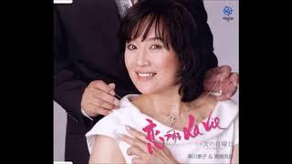 『恋するLa Vie』 黒川泰子&美樹克彦 /(cover) Ruco & Hassy thumbnail