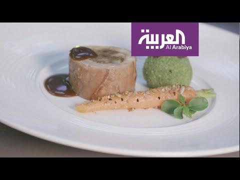 صباح العربية | طبق  الأرنب  المحشيي بالفطر البري  على طريقة الشيف ايلي  - نشر قبل 2 ساعة
