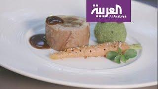 صباح العربية   طبق  الأرنب  المحشيي بالفطر البري  على طريقة الشيف ايلي