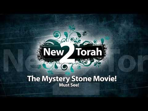 The Mystery Stone Documentary! - MUST SEE!
