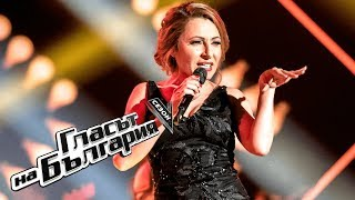 Анна Азатян – That Man - Гласът на България 5 – Четвъртфинали (20.05.2018)