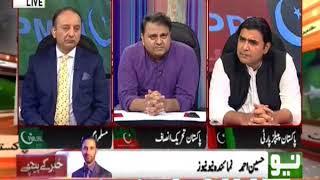 Khabar Kay Peechy | 24 May 2018 PART 2 | Neo News HD