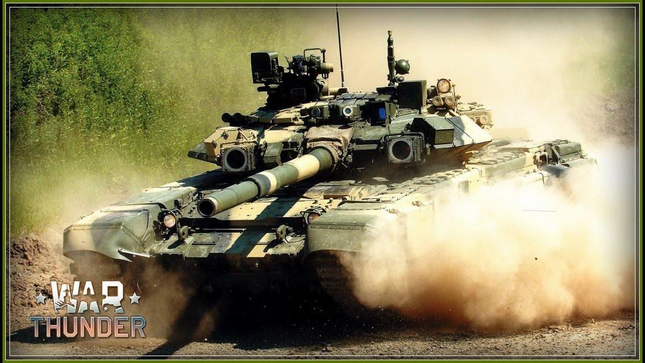 вартандер когда будут танки