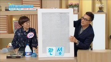 [Happyday] How to stick Bubble Wrap 꿀Tip, 뽁뽁이 제대로 붙이는 법! [기분 좋은 날] 20161117