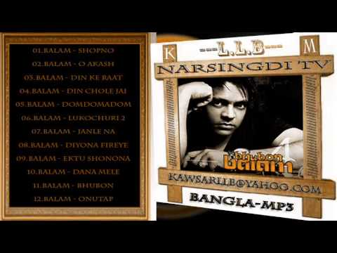 Balam 4 Bhubon Bangla Mp3 Eid Special---km---?