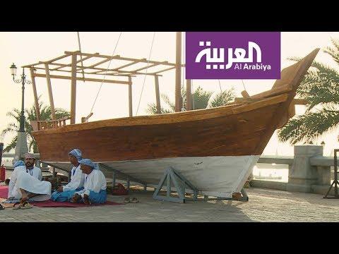 #صباح_العربية: صناعة السفن الشراعية تعود للسعودية  - نشر قبل 3 ساعة
