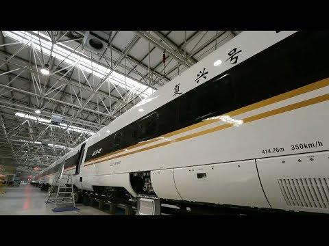 China starts test of new 350-km/h Fuxing train