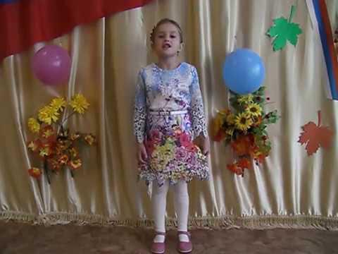 Изображение предпросмотра прочтения – АлександраМаякова читает произведение «Гой ты, Русь, моя родная!..» С.А.Есенина