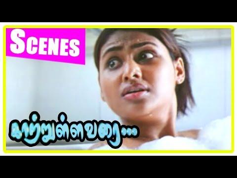 Kaatrulla Varai Tamil Movie | Scenes | Jai Akash leaves house | Jai Akash's past revealed | Rajesh
