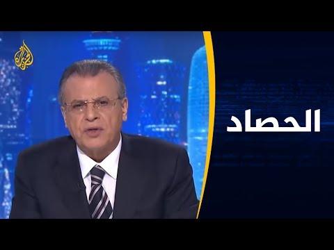 الحصاد- انتهاكات القوات السعودية في محافظة المهرة اليمنية  - نشر قبل 9 ساعة