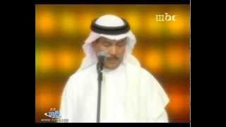 El-amaken mohd abdo.flv