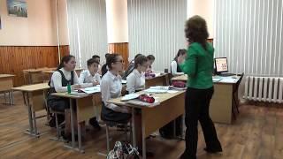урок английского языка 7 класс Work experience