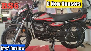 Baixar New 2020 Hero HF Deluxe BS6 with FI and All New Additional Features Complete Review   Hindi