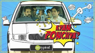 Kyan ponchya l Funny family in car video l Gujarati