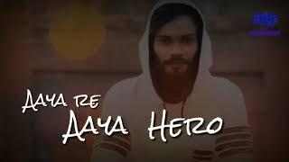 Hero | Web Series | Title Track | Aashish Suredia Parjapati | Haryanvi Comedy Web Series 2019 | ASP