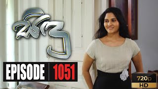 Sidu | Episode 1051 21st August 2020 Thumbnail