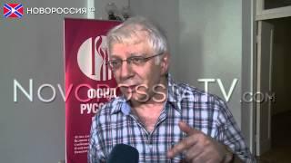 Влияние русского языка