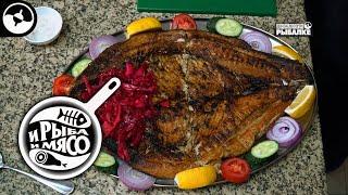 Сазан на гриле | И рыба, и мясо
