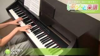 使用した楽譜はコチラ http://www.print-gakufu.com/score/detail/49653...