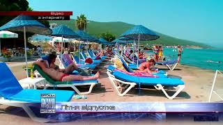 видео Відпочинок 2017: літо, море, пісок + тури на літо 2017, гарячі тури Львів
