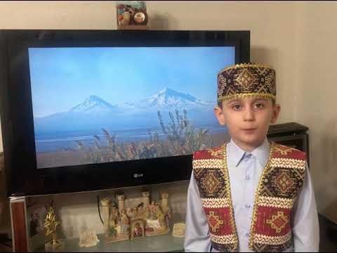 Мхитарян Вачаган Араевич