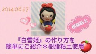 チャンネル登録お願いします☆ →http://www.youtube.com/channel/UCySm_H...
