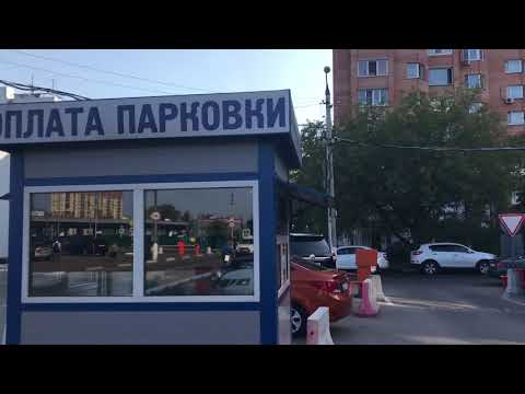 Балашиха, Шоссе Энтузиастов 32, ТЦ Контур