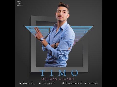 TIMO - Je m'en fous  (EXCLUSIVE Lyric Clip) | ( تيمو - جو مون فو (حصرياً