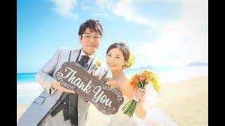 古坂大魔王PAPAになる!妻・安枝瞳が妊娠5カ月、ハワイ挙式も報告 ...