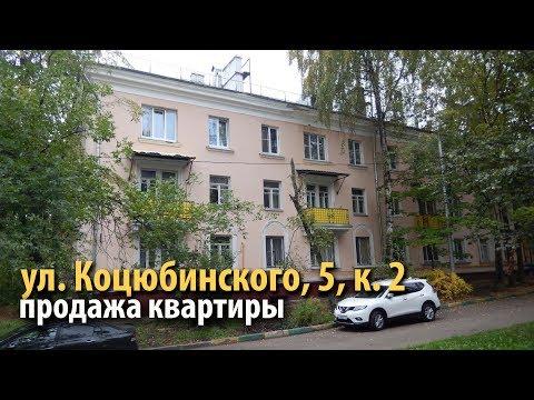 квартира коцюбинского | квартира кунцево | купить квартиру метро кунцевская | 158519