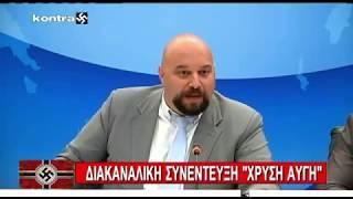 ΔΟΞΑ ΚΑΙ ΨΩΛΗ - ΠΑΝΑΓΙΩΤΑΡΟΣ