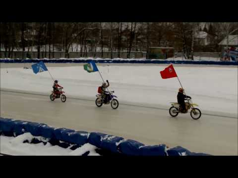 Личное первенство России по мотогонкам на льду Открытие. Луховицы
