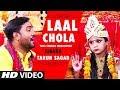 LAAL CHOLA I Devi Bhajan I TARUN SAGAR I Full HD Song I TERA SHUKAR MANAVANGE